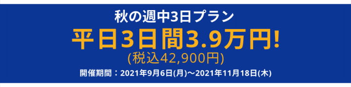 0804 banner
